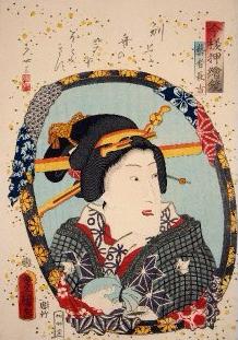 """""""Un attore nei panni della geisha Chokichi"""""""