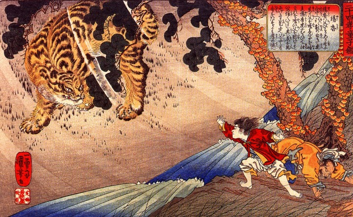 yoko protecting his father from a tiger Kuniyoshi.jpg